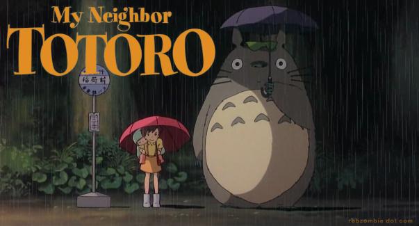 Totoro การ์ตูน อนิเมชั่นค่าย Glibli