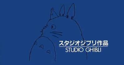 Studio Glibli Logo
