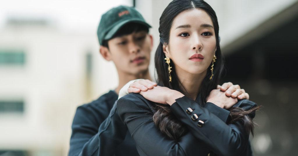 อ้อมกอดผีเสื้อ ซีรีย์เกาหลี It's Okay to Not Be Okay