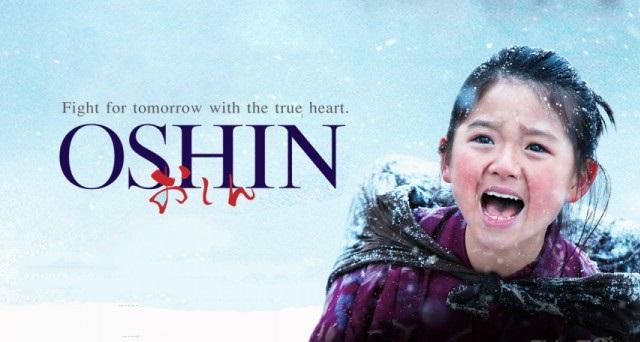 หนังชีวิตเรื่อง Oshin(โอชิน) 1