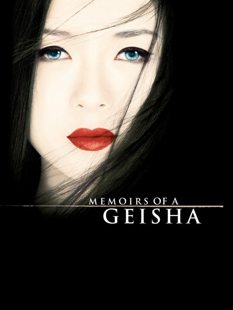 หนังออสการ์ Memories Of Geisha 1