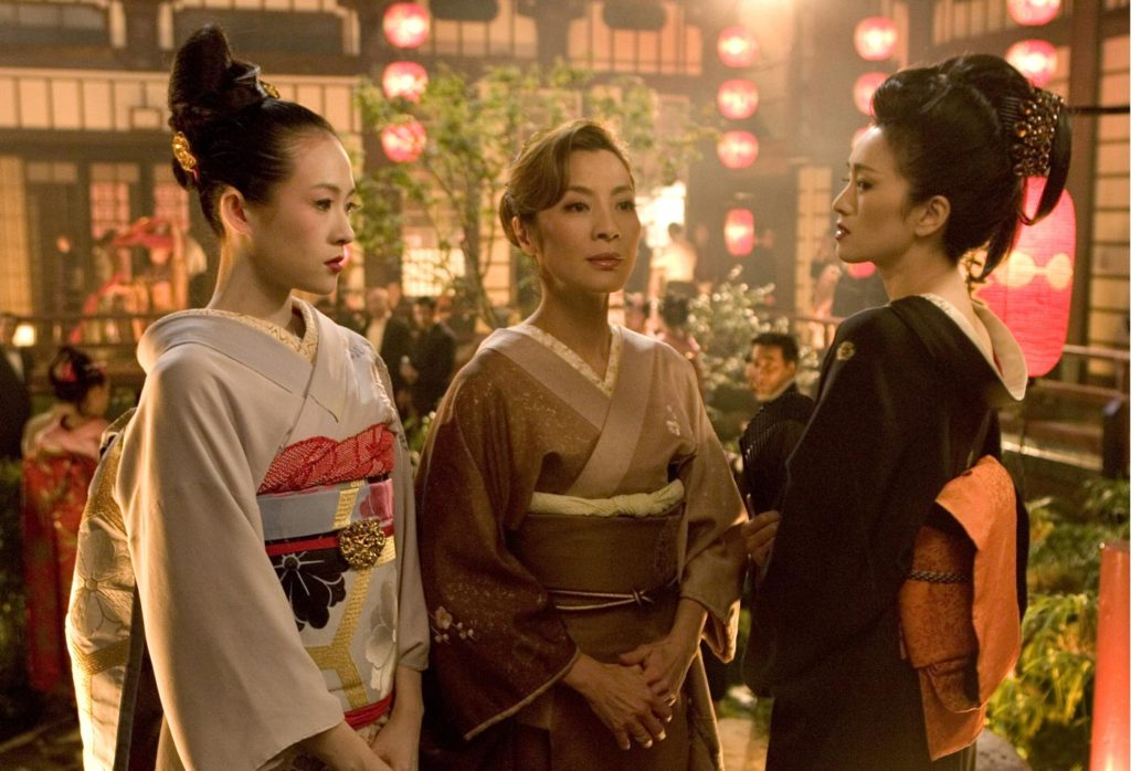 หนังออสการ์ Memories Of Geisha 3