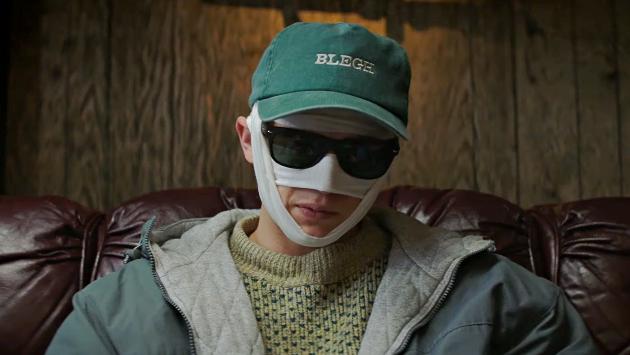ภาพยนต์ Look that kill (2020)