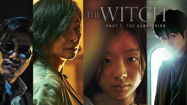 The Witch : Part 1 The Subversion