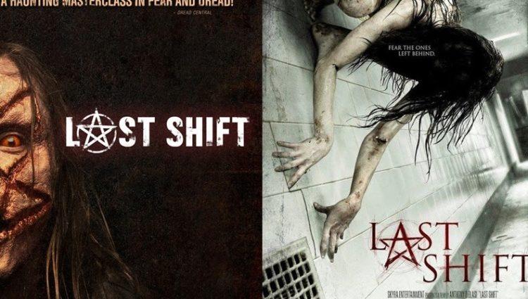 ภาพยนต์ Last Shift