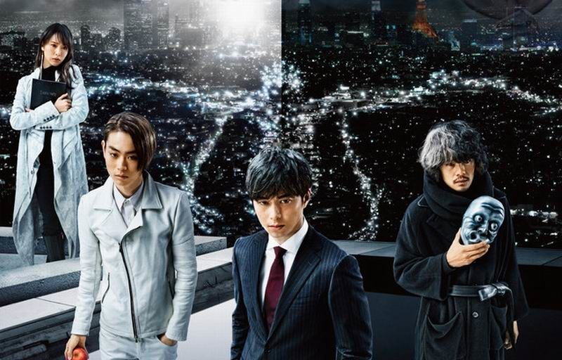 ภาพยนตร์ Death Note Light Up The New World