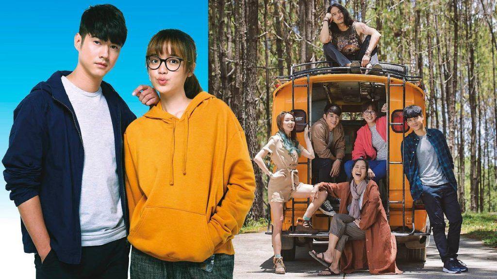 หนังรักไทยน่าดู สุขสันต์วันโสด (Low Season) 2020